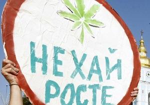 Фотогалерея: Пусть растет. В Киеве прошел Конопляный марш