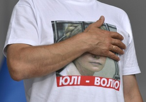 Фотогалерея: Три в одной. В Киеве прошел Объединительный съезд партии Батьківщина