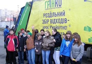 Экологическая неделя в Днепропетровске