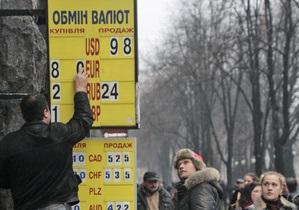 МВФ рассказал, сколько будет стоить гривна к концу года