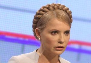 Тимошенко: Моя цель - сделать нашу страну на порядок более конкурентной