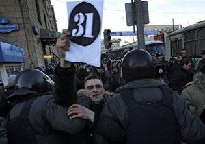 Участников антиправительственной акции в Петербурге сопровождал вертолет МВД