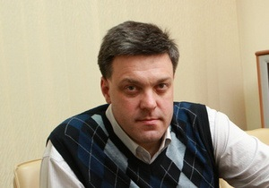 ВО Свобода провела съезд в Киеве