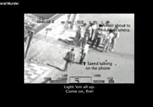 В Интернете появилась видеозапись жестокого убийства американскими военными мирных иракцев