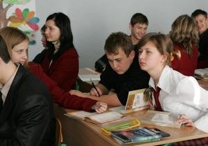 Донецкие школьники получили дополнительные выходные