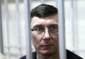 Луценко изолировали от других заключенных - супруга экс-министра