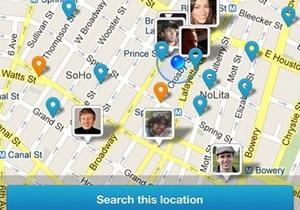 Foursquare обновил приложение
