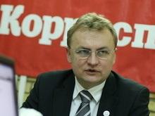 Мэр Львова накричал на Яценюка