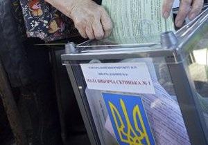 За Украину: В Котовске участковый избирком испортил все бюллетени