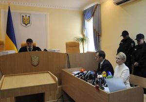 Суд по делу Тимошенко приступил к изучению письменных доказательств