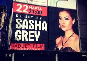 Саша Грей выступит в Одессе в качестве диджея