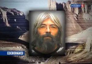 В Пакистане задержан американец, охотившийся на бин Ладена