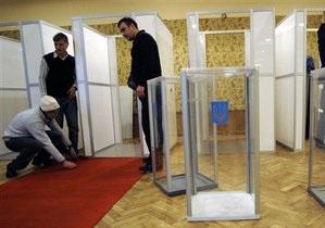 КИУ раскритиковал законопроект о выборах в Раду