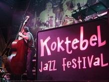 Дайте джазу: 19 сентября стартует фестиваль Джаз Коктебель-2008