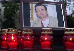Леся Гонгадзе намерена просить похоронить останки сына как неопознанное тело