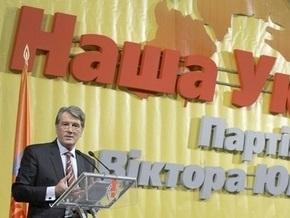 Лидер фракции НУ-НС видит будущее Нашей Украины без Ющенко