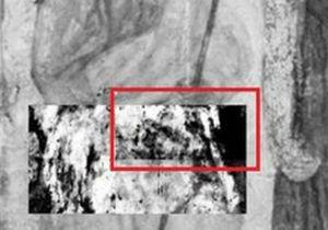 Терагерцовый сканер обнаружил неизвестную ранее фреску
