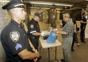 Уличные обыски в Нью-Йорке оспариваются в суде