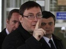 Луценко отстранил руководство запорожской милиции
