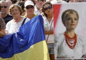 Тимошенко: Янукович возглавляет пятую колонну России