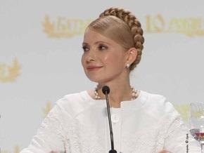 Тимошенко собирается посетить Ватикан и Иерусалим