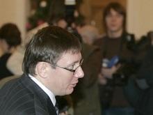Луценко: Секретариат готовился создать коалицию с Партией регионов