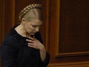 Партия регионов: Тимошенко сегодня в плохой форме