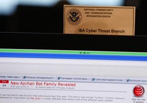 Пентагон пятикратно увеличит штат кибервойск