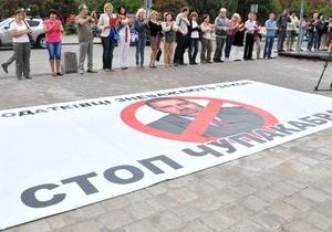 Журналисты газеты Экспресс провели акцию протеста, поставив Клименко 48-часовой ультиматум