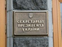 В Секретариате обеспокоены методами Тимошенко