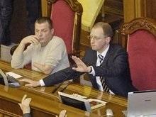 Яценюк открыл заседание Рады и объявил о перерыве