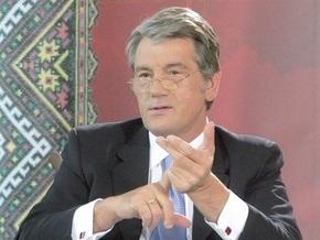 Ющенко: Вступление в НАТО станет гарантией суверенитета и территориальной целостности