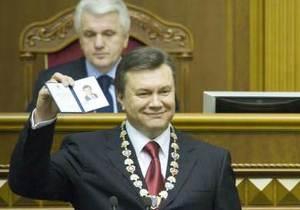 Инаугурационная речь Президента Украины Януковича: полный текст
