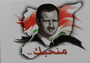 Сбежавший генерал раскрыл секретные планы Асада