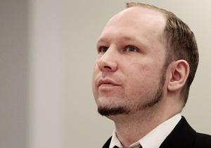 Брейвик приговорен к 21 году тюрьмы