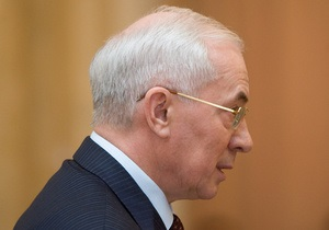 Азаров: Директор Днепропетровского центра стандартизации уволен за приобретение Lexus
