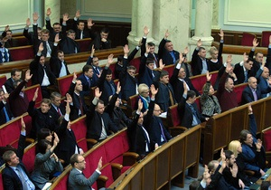 Батьківщина - оппозиция - тушки - Рада - отставка Азарова - Оппозиционер: В Батьківщині нет потенциальных  тушек