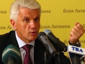 Литвин призвал Тимошенко выполнять закон о повышении соцстандартов
