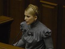 Тимошенко требует от депутатов решить сегодня ее судьбу