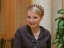 Тимошенко: Не бойтесь, все будет нормально