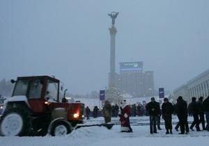 В Киеве прошла акция протеста Анти-йолка