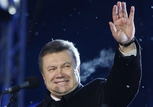 Янукович поздравил украинцев с наступлением 2011 года