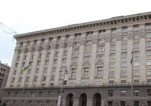 В киевской мэрии создали новое управление