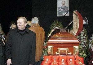Источник: ГПУ возбудила уголовное дело против Кучмы по подозрению в организации убийства Гонгадзе (обновлено)