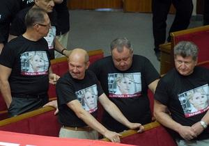 Фракция БЮТ покинула зал заседаний Верховной Рады