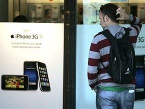 Раскрыты уязвимые места в системе безопасности iPhone