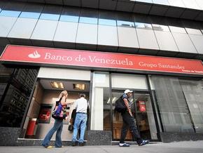 Правительство Венесуэлы национализирует банки