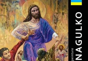 В ПАСЕ открылась выставка украинского художника