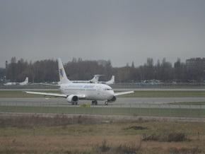 В аэропорту Донецка задержан пассажир с контрабандой на 52 млн грн