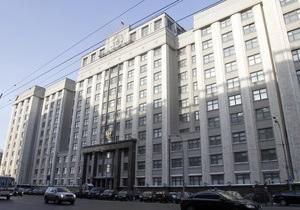В Единой России объяснили, как был засчитан голос умершего депутата